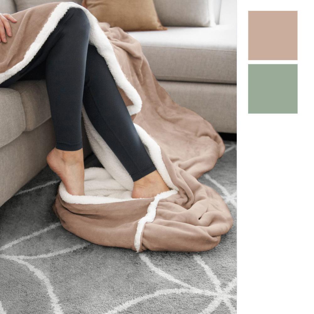Ardor Home Foot Pocket Blanket