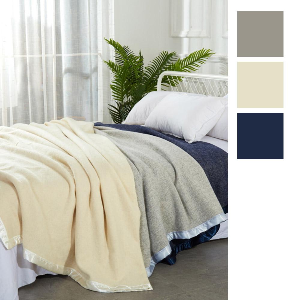 Alastair's Australian Merino Wool Blanket 375 gsm