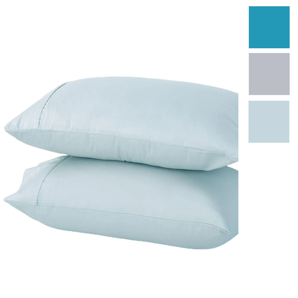 Dreamaker 300 Thread Count Cotton Sateen Pillowcases Twin Pack