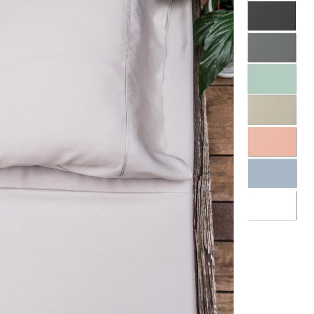 Eastwind Sateen Organic Bamboo Bed Sheet Set