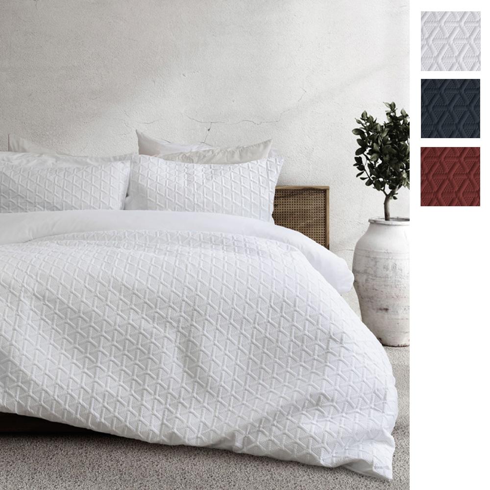 Ardor Boudoir Leonardo Embossed Quilt Cover Set