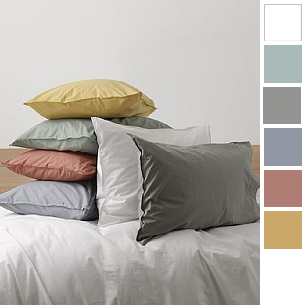 Renee Taylor Lorimer 300 Thread Count Stone Washed Quilt Cover Set