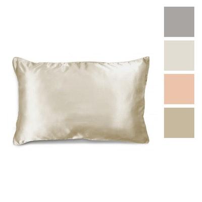 Ardor Home Luxurious Mulberry Silk Pillowcase Pillow Swatch