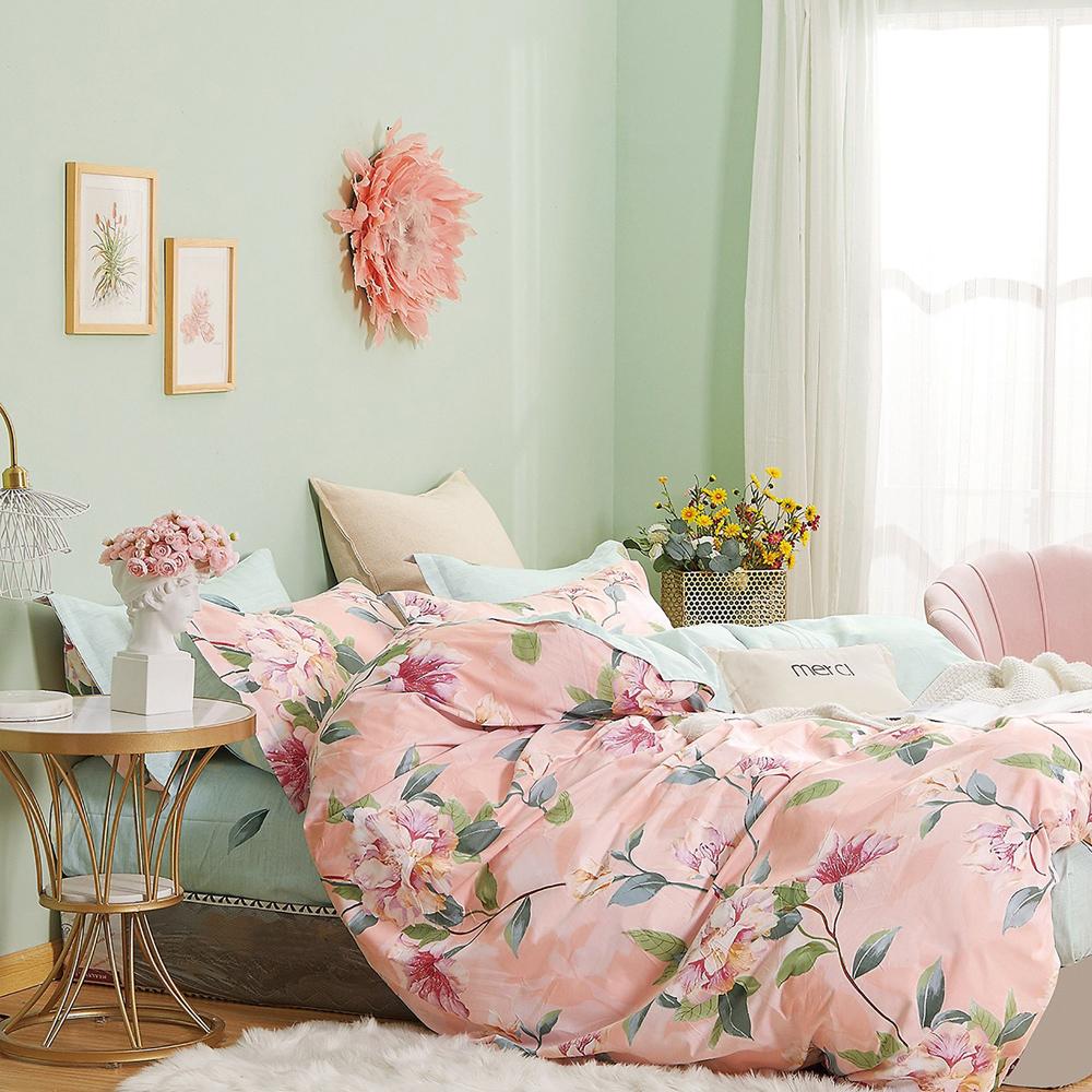 Ardor Home Meghan Quilt Cover Set