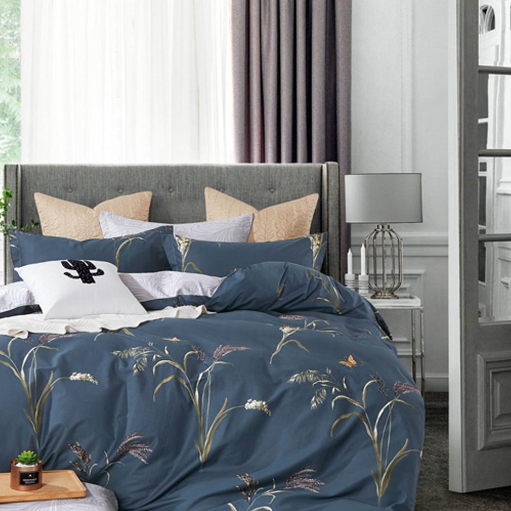 Ardor Home Reed Quilt Cover Set