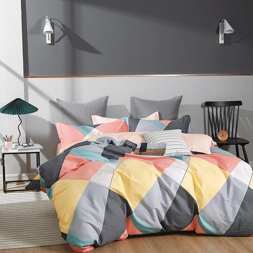 Ardor Home Sommer Quilt Cover Set