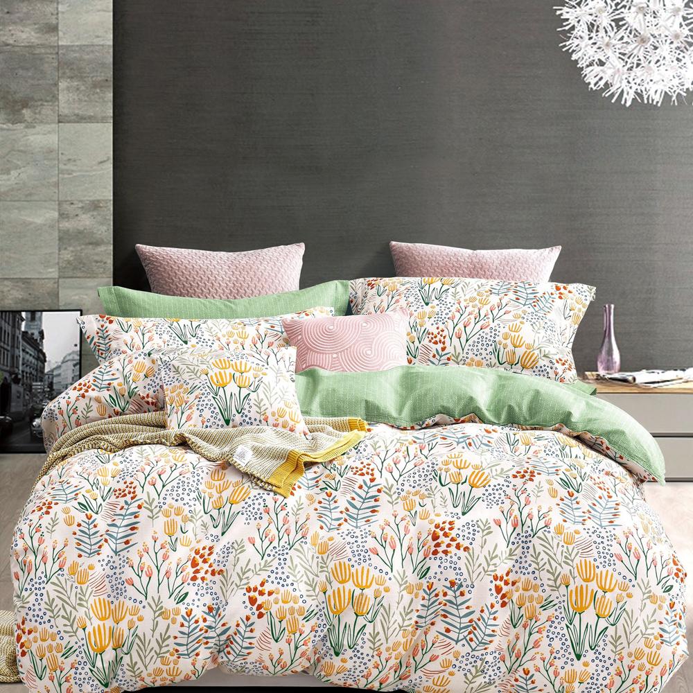 Ardor Home Stella Quilt Cover Set